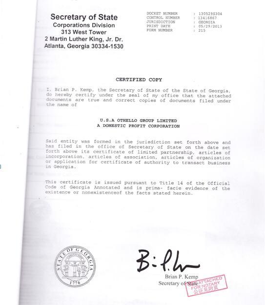 认证证书文件5